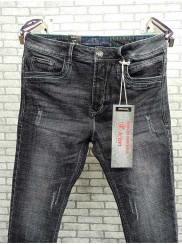 New Stretchable Jeans pant