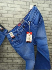 Deisel Premium Version Jeans