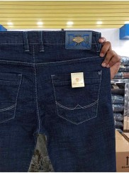 Genius Brand Quality Denim