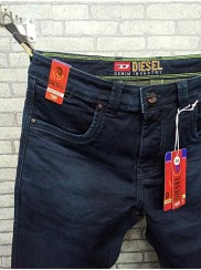 Brand Deisel Denim
